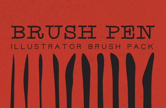 Brush Pen Vector Brush Set