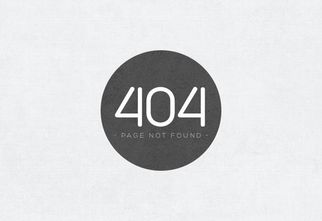 Subtle Grunge 404 Error Page (CSS)